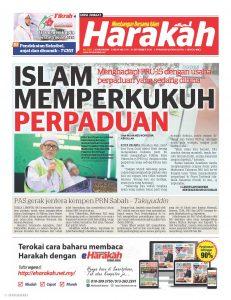 Islam Memperkukuh Perpaduan