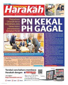 PN Kekal PH Gagal