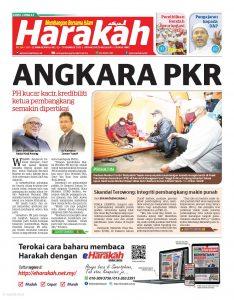 Angkara PKR