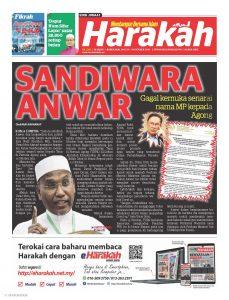 Sandiwara Anwar