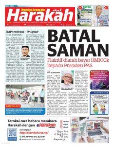 Batal Saman