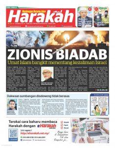 Zionis Biadap