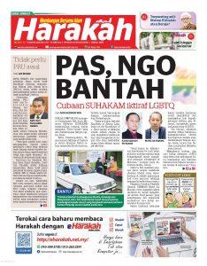 PAS, NGO Bantah