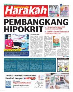 Pembangkang Hipokrit